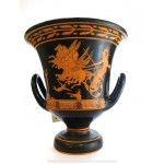 The sun and the stars krater